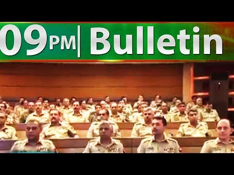 Neo News Bulletin – 12th June 2019