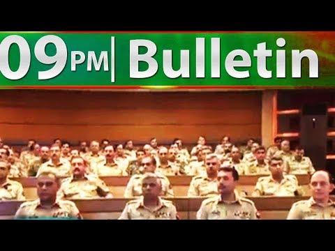 Neo News Bulletin – 12th June 2019