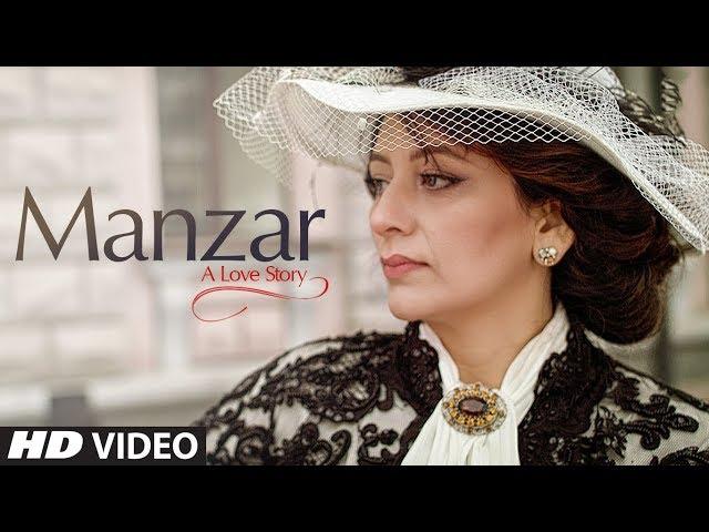 Manzar Full Video Song HD | Rajeev Kapur, Sweety Kapur | Rana Shaad