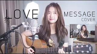 Love Message OST.รักฉุดใจนายฉุกเฉิน - ซันนี่ X สกาย COVER   Aueyauey เอ๋ยเอ้ย