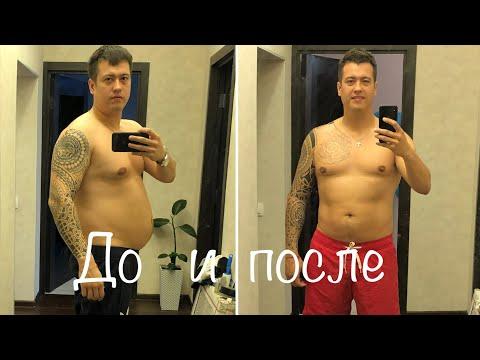 Похудеть за 3 кг за 1 день