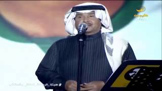 محمد عبده | خضر الفنايل | تكريم المنتخب السعودي تحميل MP3