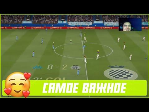 Barcelona vs Girona 3-1 – All Goals & Extended Highlights – 2020
