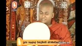 Ven Talalle Chandakitti Thero - Keppa Nisanthi Sutta
