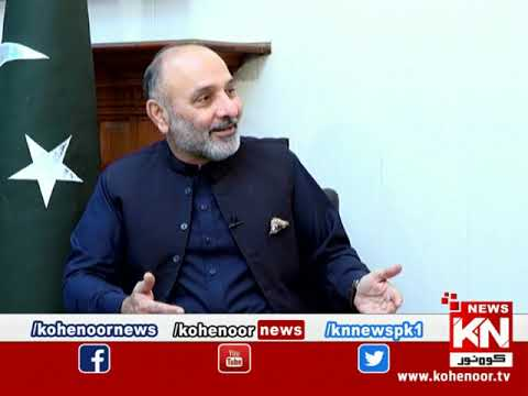 Apnay Loog Eid Special 14 May 2021 | Kohenoor News Pakistan
