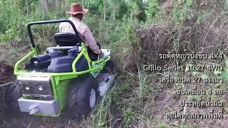 4WD Grillo 10.27
