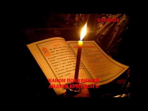Молитва благополучия и благосостояния