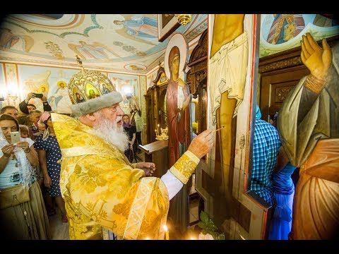 Трансляция службы из храма христа спасителя 2017 смотреть онлайн