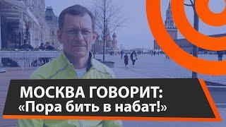 Экоактивист Константин Фокин: интервью перед акцией на Красной площади