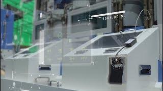 기존 설비의 변경없이 쉽고 빠르게 구축 가능한 스마트팩토리 플랫폼, 윔팩토리(WimFactory)