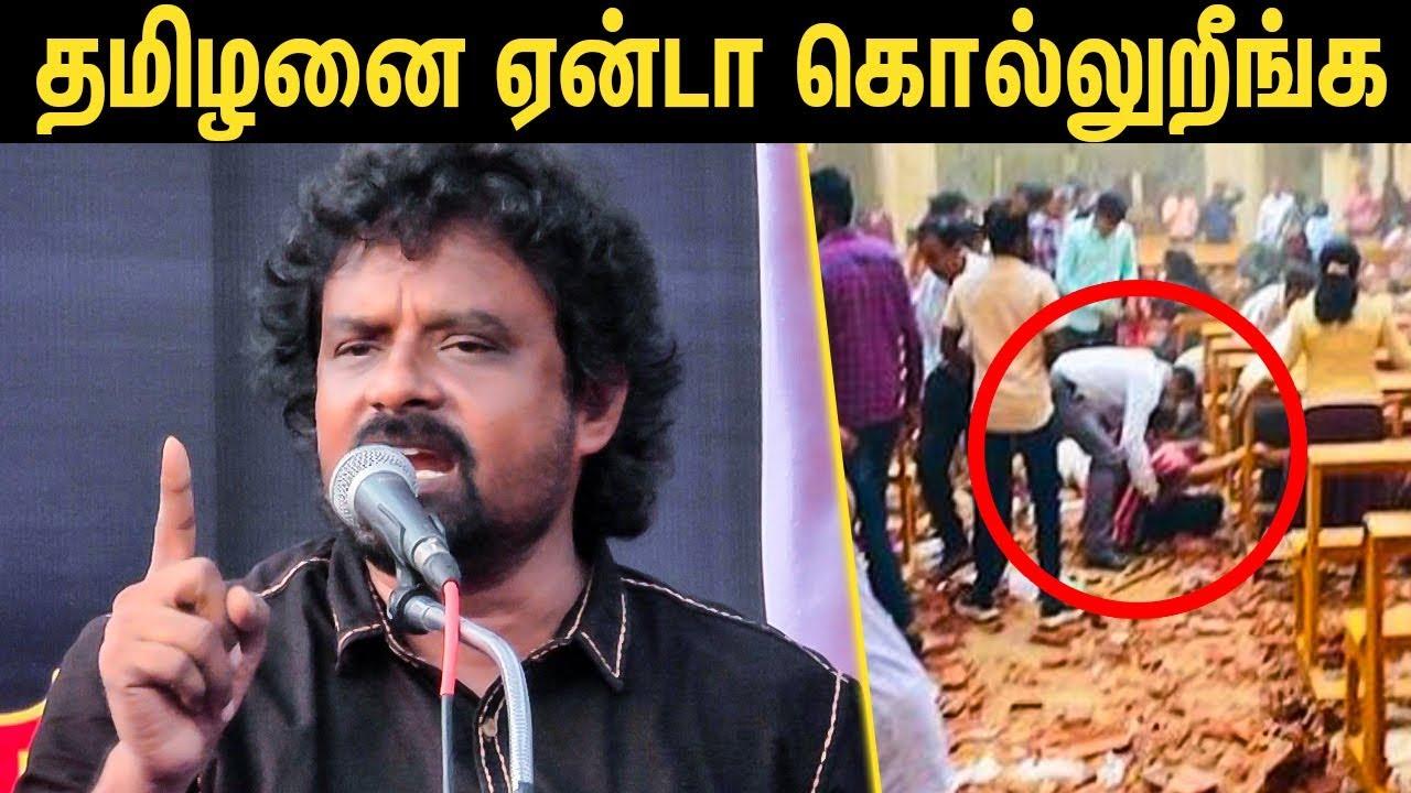 இலங்கை குண்டுவெடிப்பு கொந்தளித்த களஞ்சியம் : Kalanjiyam Speech About Sri Lanka Attack | Colombo