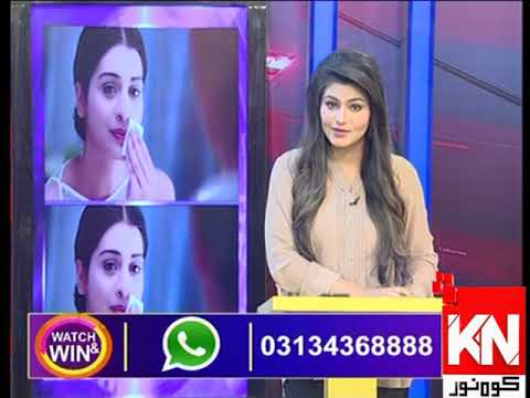Watch & Win 26 November 2019 | Kohenoor News Pakistan