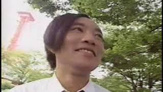 東京イエローページ035竹中直人
