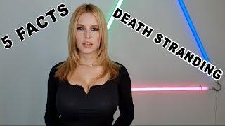 Πριν το αγοράσετε #2: 5 facts για το Death Stranding