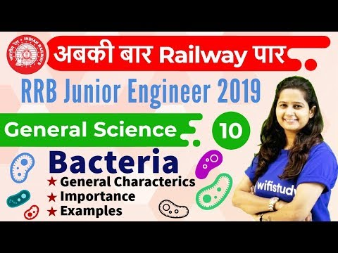 12:00 PM - RRB JE 2019   GS by Shipra Ma'am   Bacteria: General Characterics & Examples
