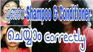 How To Shampoo & Conditioner Your Hair Correctly||Simply My Style Unni||malayali YouTuber