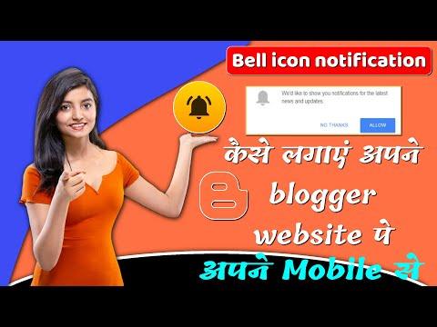 Blogger Web Push Notification Setup 2021 | Increase Blog Traffic & User Engagement 2021