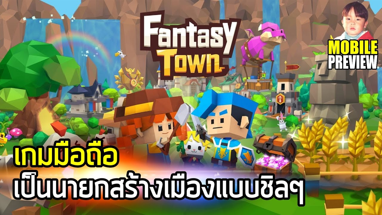 Garena Fantasy Town