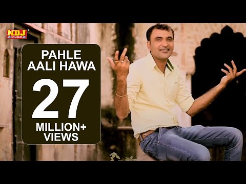 Pahle Aali Hawa Rahi Na | Haryanvi New Hit Song Full HD 2015