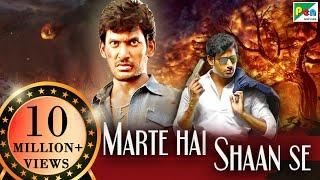 Marte Hai Shaan Se   Thaamirabharani   Full Action Hindi Dubbed Movie   Vishal, Prabhu, Muktha