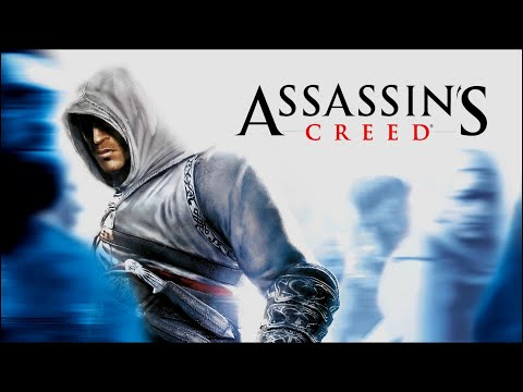 Assassins Creed (Abwärtskompatibel/Xbox One) - J# Deutsche Ordens-Flaggen Akkon-Bürgerviertel