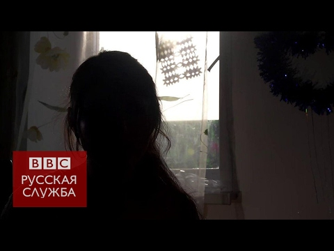 """""""Он начал меня душить"""" - жертва домашнего насилия в России"""
