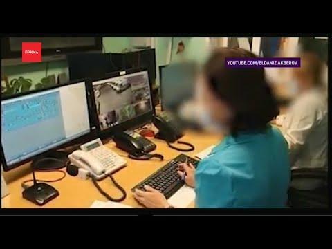 В Минздраве объяснили отказ диспетчера отправить бригаду к пациентке
