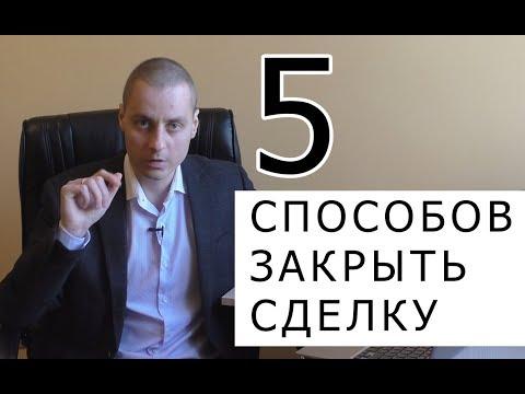 Видео уроки обучения торгов бинарных опционов