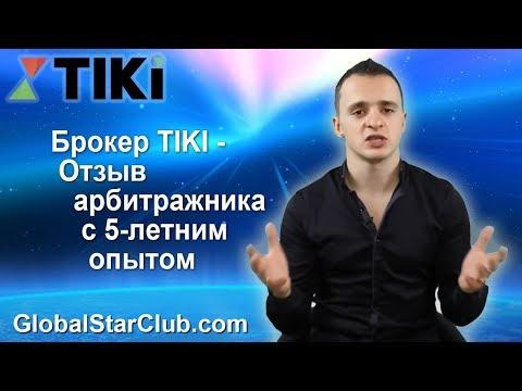 Forex club тольятти