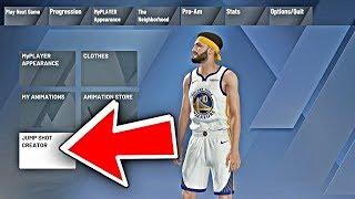 NBA 2K20 JUMPSHOT CREATOR CONFIRMED!! HOW I UNLOCKED JUMPSHOT CREATOR IN NBA 2K20