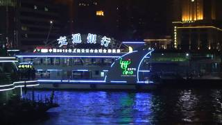 Video : China : ShangHai 上海 night-time scenes (6)