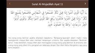 Sangat Merdu Hingga Terharu -Qori Q.S Al-Mujadalah Ayat 11 Terjemah - Dalam Acara Wisuda