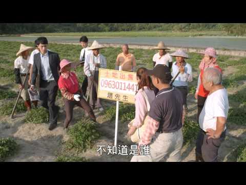 仙縷情緣(微電影)