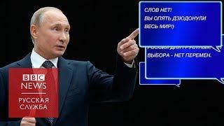 """""""Россия для грустных"""": самые необычные сообщения на """"прямой линии"""" с Путиным"""
