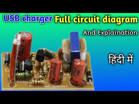 mobile charger circuit diagram and working principle