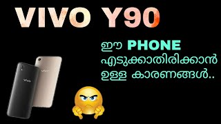 Vivo Y90 Review Features Specification Price In Malayalam | Reasons Not To Take Vivo Y90