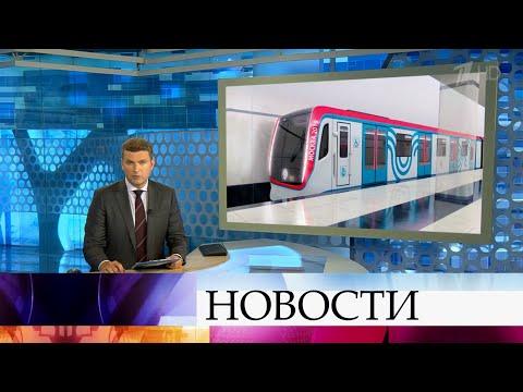 Выпуск новостей в 18:00 от 22.08.2019 видео