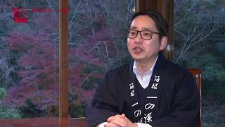 mqdefault - 「神奈川がんばる企業エース」1分Ver.(株式会社一の湯)