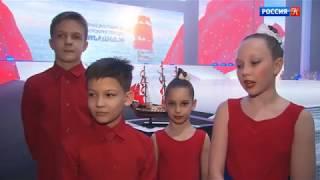 На фестивале детского танца «Светлана» 2018г.