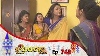 Nua Bohu | Full Ep 743 | 3rd Dec 2019 | Odia Serial – TarangTV