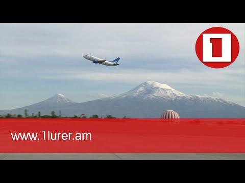 ԵՄ խորհուրդը հավանություն է տվել ՀՀ հետ ընդհանուր ավիացիոն գոտու մասին համաձայնագրի ստորագրմանը