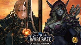 Battle for Azeroth OST - Login Screen Theme [8.0.1 Soundtracks]