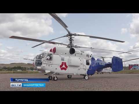 Кумертауский авиа-завод готовит вертолёты на экспорт