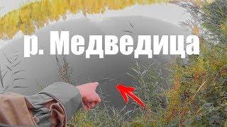 Рыбалка в тверской области видео зимняя