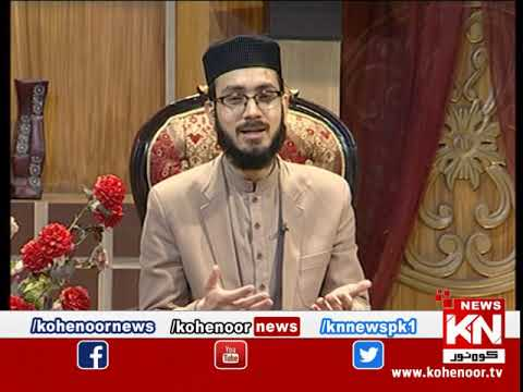 Istakhara 24 February 2019 | Kohenoor News Pakistan All changes saved.