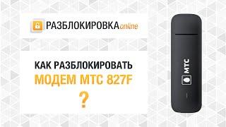 How to Unlock Huawei E3372h Modem Algo V4 - Most Popular Videos