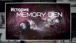 Fallout 4 - История Memory Den