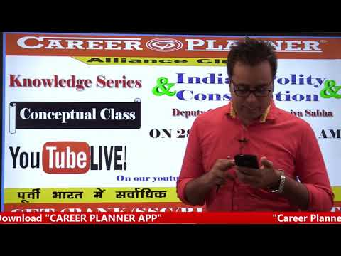 Knowledge Series- GS (Indian Polity) @Career Planner