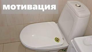 Чистка УНИТАЗА. Как отмыть туалет от налета и ржавчины. Офелия