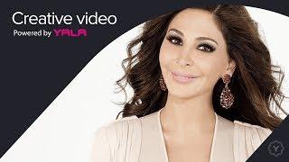 تحميل اغاني Elissa - Aisha Welsalam (Audio) / اليسا - عيشة والسلام MP3